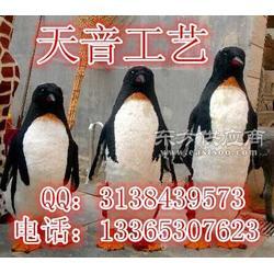 仿真企鹅模型海洋馆展示摆件羽毛动物企鹅摆件南极企鹅标本图片