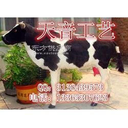 真皮等比例奶牛模型 仿真奶牛模型 奶粉促销展示标本图片