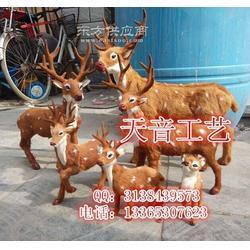 仿真梅花鹿模型 皮毛动物工艺品 照相影视道具 商场酒店装饰 儿童认知动物标本图片