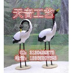仿真丹顶鹤模型 羽毛仙鹤标本 婚庆客厅装饰 照相道具 展厅展示标本图片