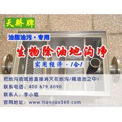 地沟油生物地沟净|西藏地沟油|天骄生物科技(查看)图片