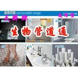 黑龙江管道疏通-天骄生物科技-管道疏通公司图片