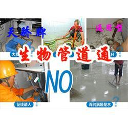 市政管道疏通电话|宁夏市政管道疏通|天骄生物科技图片