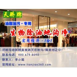 天骄生物(图),餐饮油污处理,西藏油污处理图片