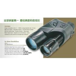 倍视能、广州恒控是博士能夜视仪总代理、中山博士能夜视仪图片