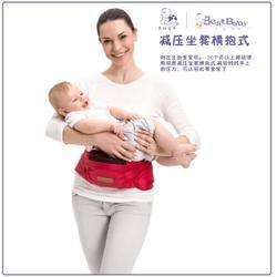 腰凳背带宝宝抱婴腰凳_美好宝贝_腰凳背带图片