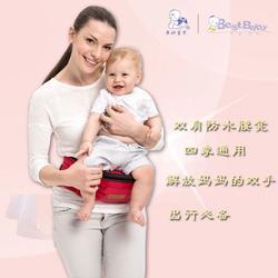 婴儿背带牌子、美好宝贝、婴儿背带图片
