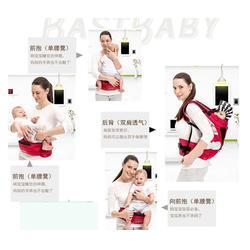 美好宝贝(图),婴儿背带腰凳,婴儿背带图片