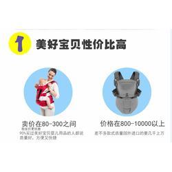 婴儿背带品牌|美好宝贝婴儿用品厂|四川都江堰婴儿背带图片