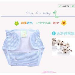 美好宝贝、淘宝网宝宝用品、宝宝用品图片