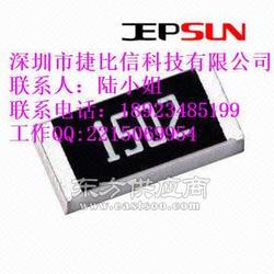 电动车电阻 大毅合金采样电阻 R010电阻 4527大功率电阻图片