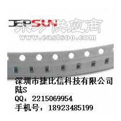 AR05BTC1002现货 10KR 0805电阻 0.1精度电阻现货 viking/光颉图片