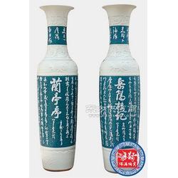 陶瓷大花瓶 开业礼品花瓶图片