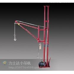 轨道 小吊机-恒展机械-滁州小吊机图片