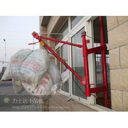 恒展机械-0.5吨小吊机多少钱-咸阳0.5吨小吊机图片