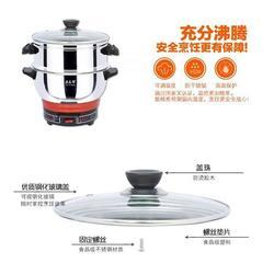 四平电器,炒锅、电热锅、电饼档代理,永乐厨具图片