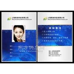 供应制卡供应厂家图片