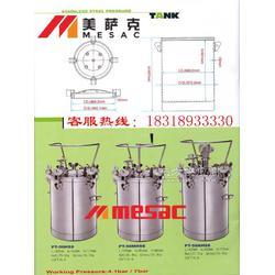 AT-50MHSS气动压力桶 AT-50MHSS不锈钢气动压力桶 AT-50MHSS不锈钢手动压力桶图片