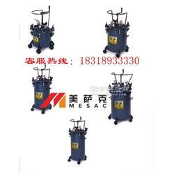 台湾金狮80升气动压力桶 台湾金狮80升手动压力桶 台湾金狮80升涂料压力桶图片