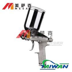日本岩田W-61自行车喷漆枪日本岩田W-61车架喷油枪图片