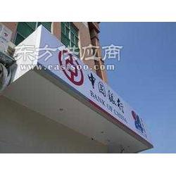 中国银行招牌制作3m灯布一级代理商灯箱贴纸图片