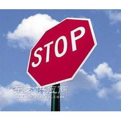 高速公路反光标志牌-反光膜标牌制作工厂图片