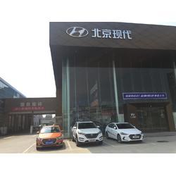 艾利专色不干胶beijing现代汽车招牌制作3M新型灯布图片