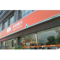 平安銀行招牌制作-廣告貼膜-3m反光膜代理商圖片