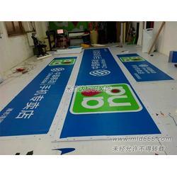 移動招牌制作廣告標識材料銀行3m燈箱布圖片