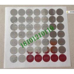 厂家直销质保转印章标签大量生产图片
