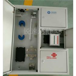 三网合一光纤楼道箱-质量可靠图片