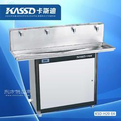 工厂定制校园医院工厂等专用不锈钢节能饮水机KSD-H45E4图片