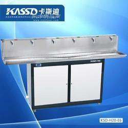 自产自销好品质-卡斯迪不锈钢节能饮水机KSD-H60E6图片