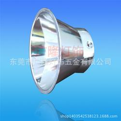 深圳反光杯厂家、广隆灯饰、反光杯图片