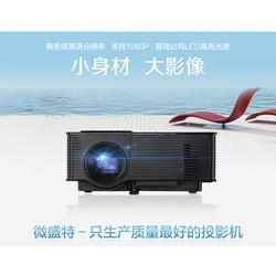 投影仪-首选微盛特电子-VS314投影仪图片