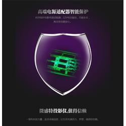 深圳迷你投影机_找微盛特电子_投影机图片