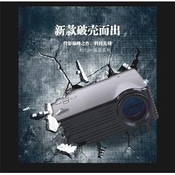珠海微型投影机厂家,请找微盛特电子,微型投影机厂家图片