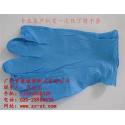 蓝色丁晴手套厂家、广州紫馨橡塑制品买LOL比赛输赢的软件、乐昌丁晴手套图片