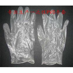 一次性丁腈PVC手套|广州紫馨橡塑制品有限公司|PVC手套图片