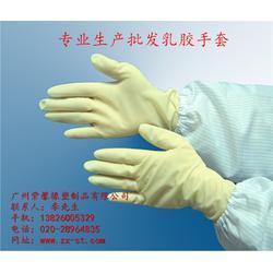 医用乳胶手套供应商、紫馨橡塑制品、济南乳胶手套供应商图片