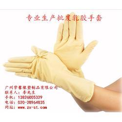 广州紫馨橡塑制品有限公司、工业乳胶手套厂家、乳胶手套图片