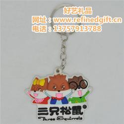 rubber环保钥匙扣、北京钥匙扣、好艺礼品(查看)图片
