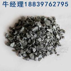博森硅铝钙锰颗粒是名牌澳门金沙娱乐平台图片