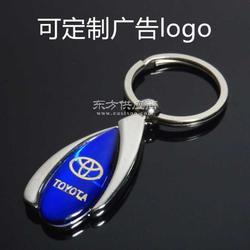 定做各种车标牌钥匙扣企业车钥匙圈图片