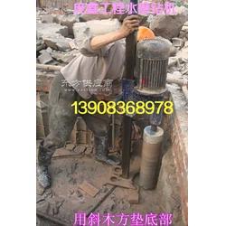 混凝土钢筋钻孔机三相电机钻孔机图片