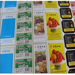 盈迪印刷厂-上海专印防火不干胶标签-广东防火不干胶图片