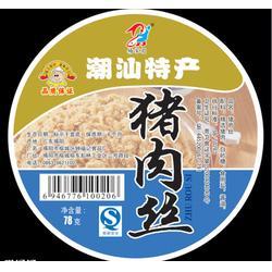 广州保健品不干胶质量好_盈迪印刷厂_从化保健品不干胶图片