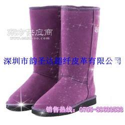 供应雪地靴双面绒超纤图片