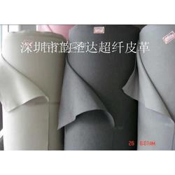 絨面超纖白色黑色藍色米色米白色橙色紫色等圖片