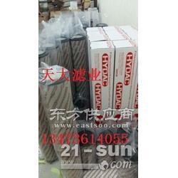 2600R005BN3HCB4KE50风电滤芯图片